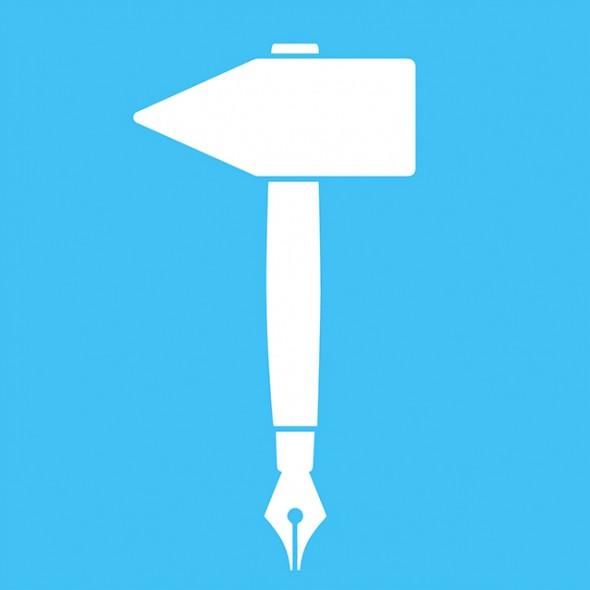 Copyhammer blau